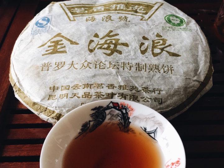 Cách đánh giá trà Phổ Nhĩ ngon